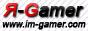 Я-Gamer - Игры без остановки